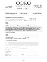 Maryland Qualified Domestic Relations Order